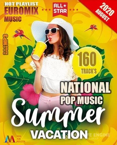 Summer Vacation: National Pop Music (2020)