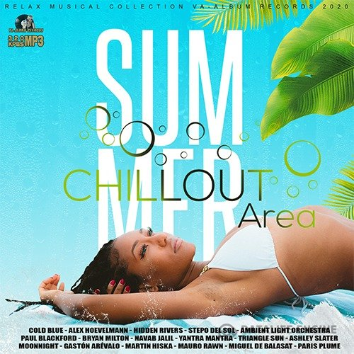 Summer Chillout Area (2020)
