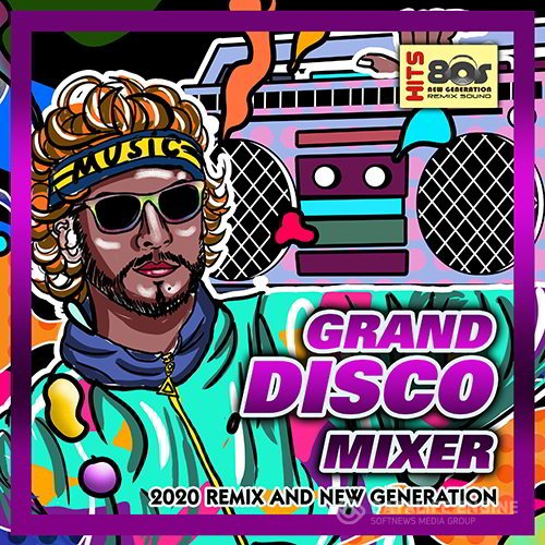 Grand Disco Mixer (2020)