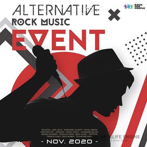 Alternative Rock Music Event (2020)